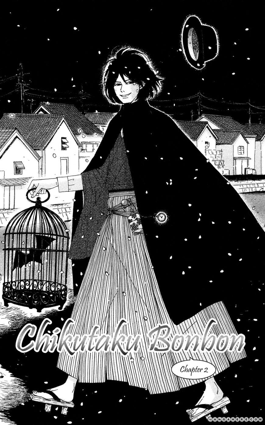 Chikutaku Bonbon 2 Page 3