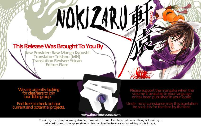 Nokizaru 1 Page 1