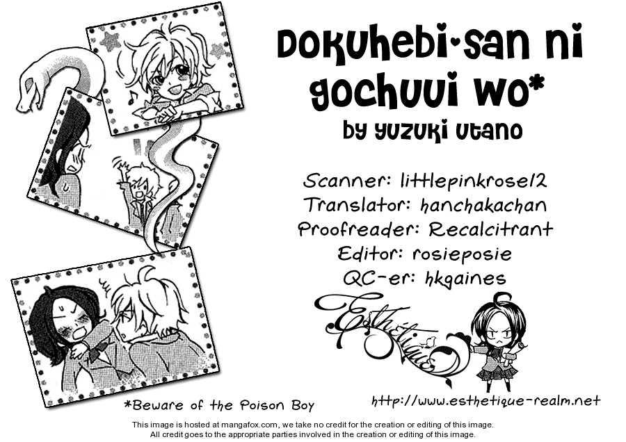 Dokuhebi-san ni go-chuui wo 0 Page 1