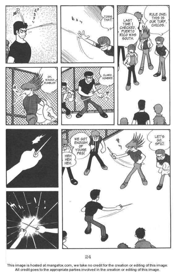 Cyborg 009 3 Page 3