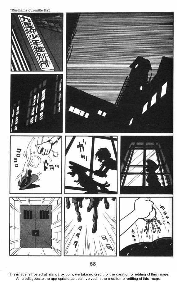 Cyborg 009 5 Page 2