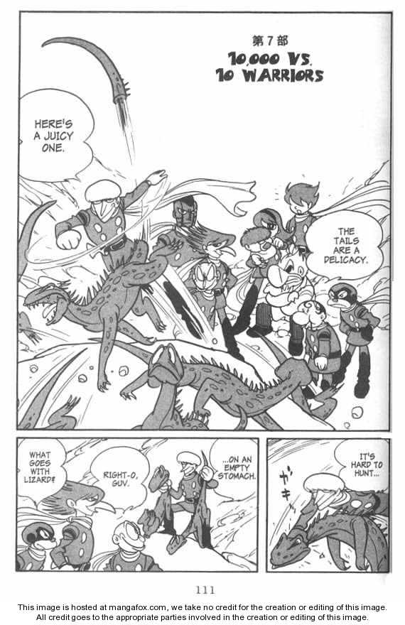Cyborg 009 7 Page 1