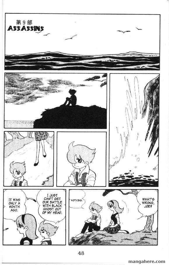 Cyborg 009 11 Page 1