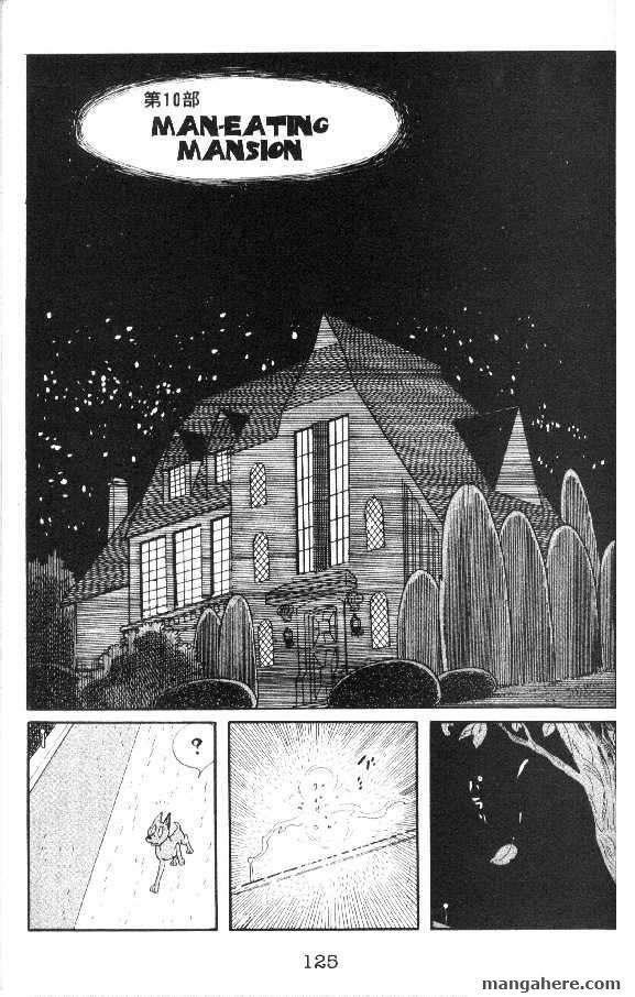 Cyborg 009 12 Page 1