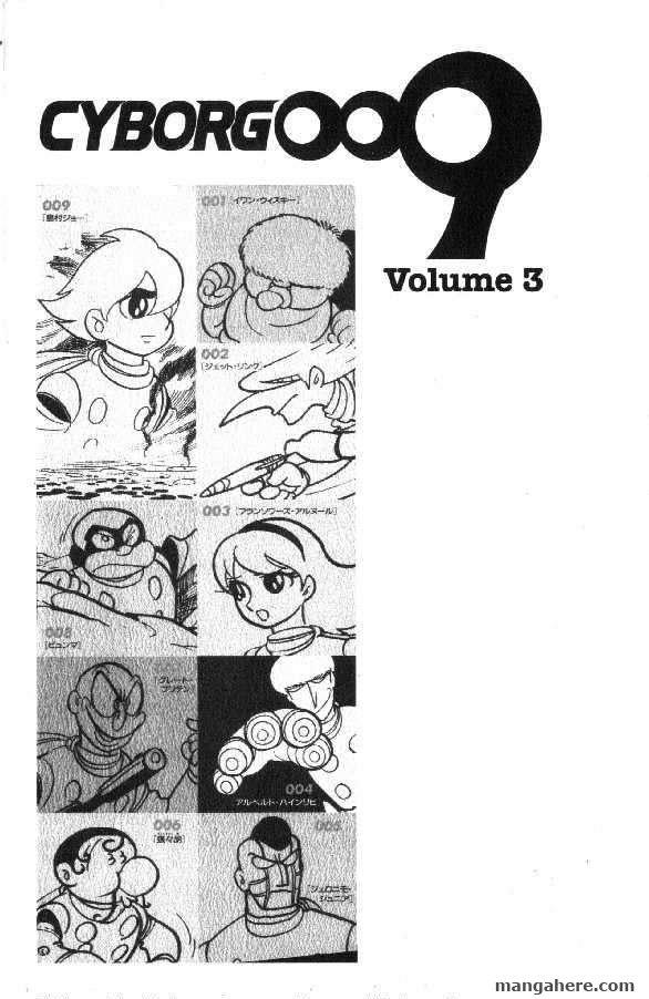 Cyborg 009 13 Page 2