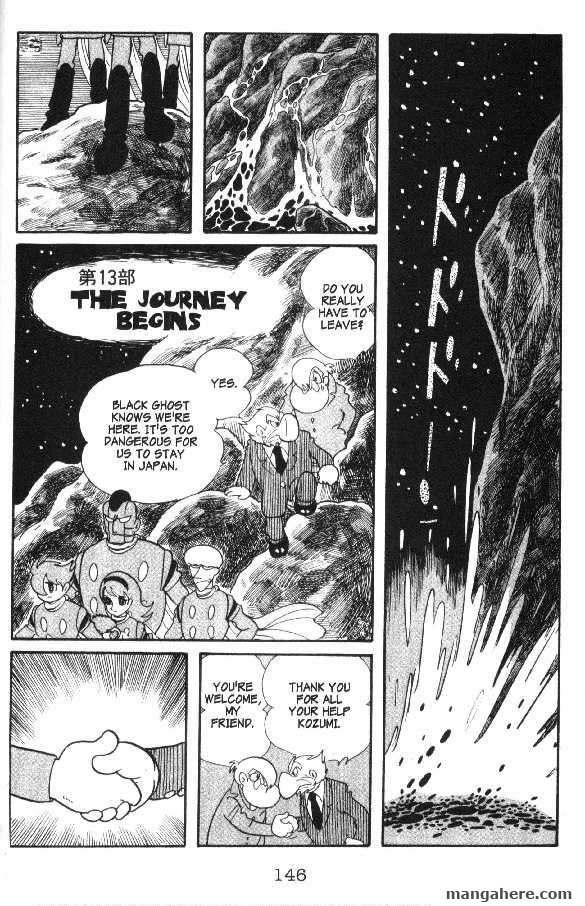Cyborg 009 15 Page 1