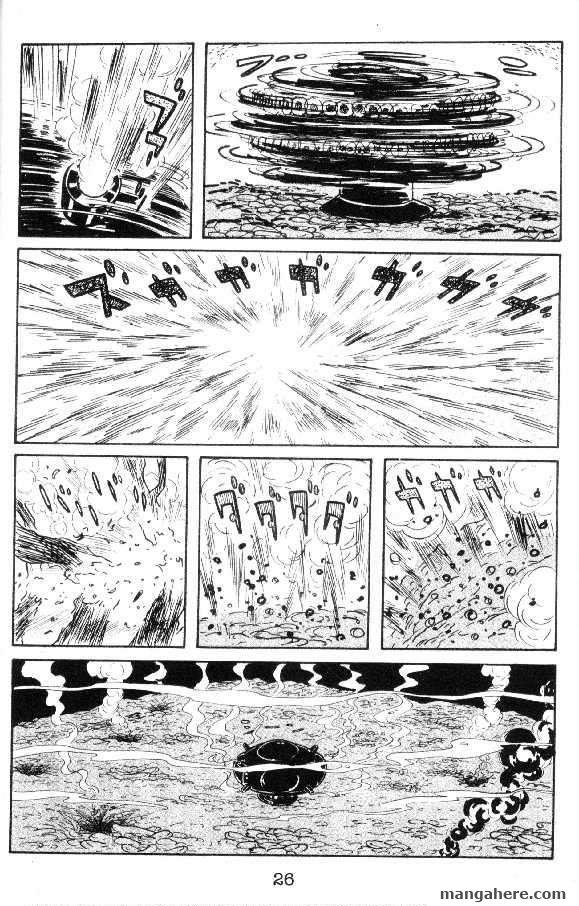 Cyborg 009 23 Page 2