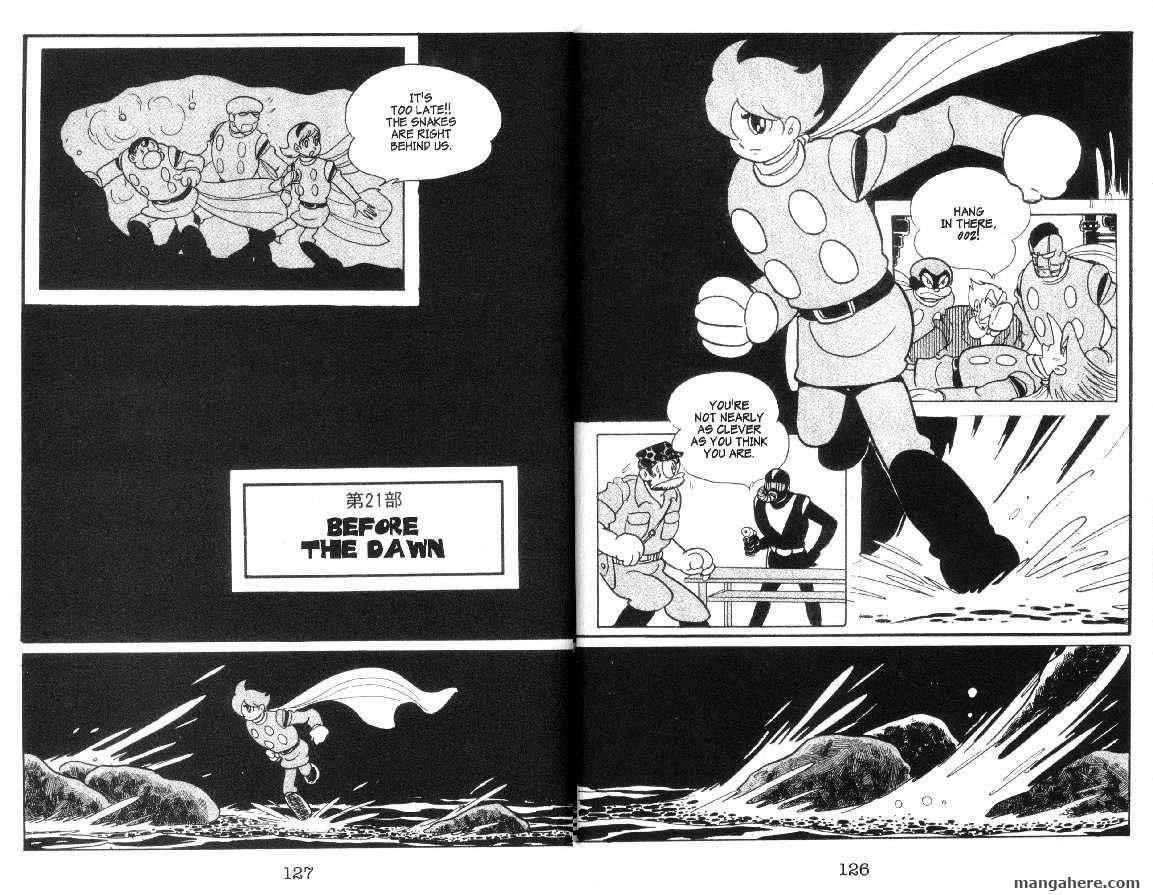 Cyborg 009 25 Page 1