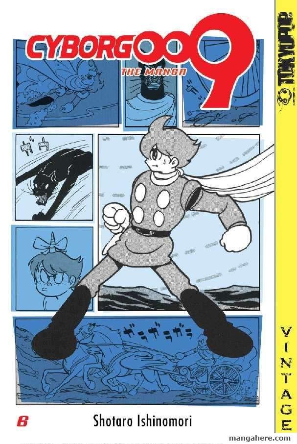 Cyborg 009 26 Page 1