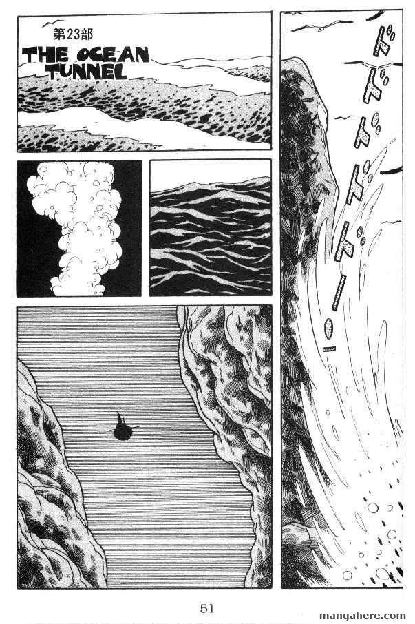 Cyborg 009 28 Page 1
