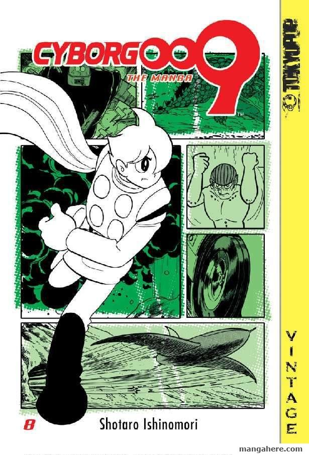 Cyborg 009 36 Page 1