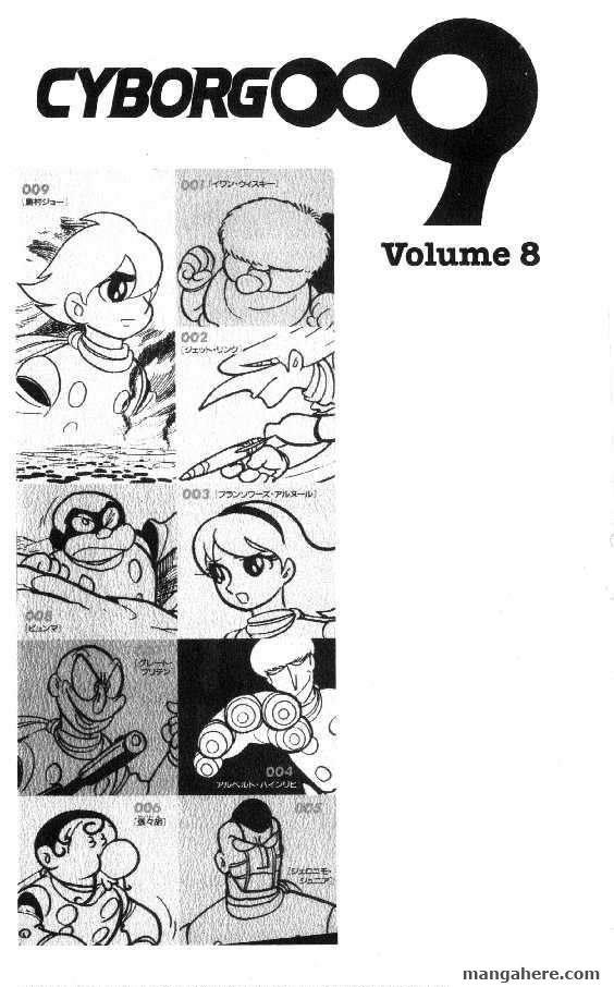 Cyborg 009 36 Page 2