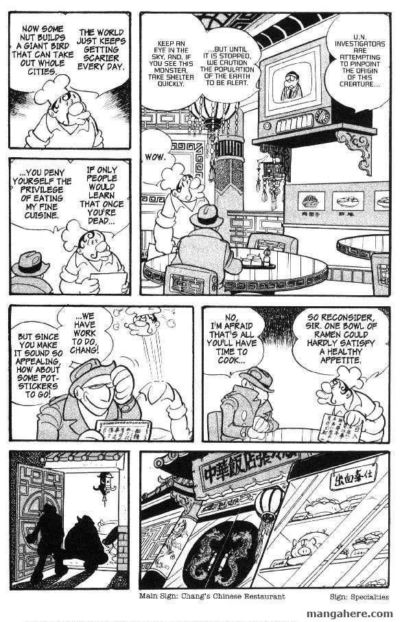 Cyborg 009 39 Page 3