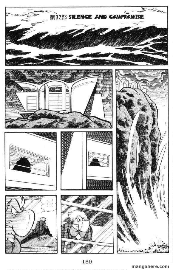 Cyborg 009 41 Page 1