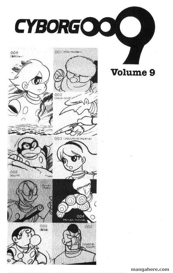 Cyborg 009 42 Page 1