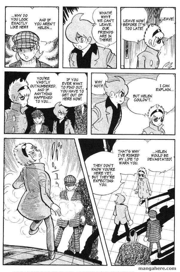 Cyborg 009 43 Page 3