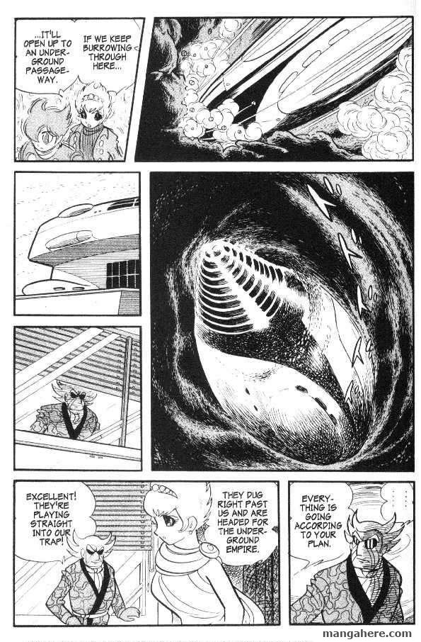 Cyborg 009 44 Page 1