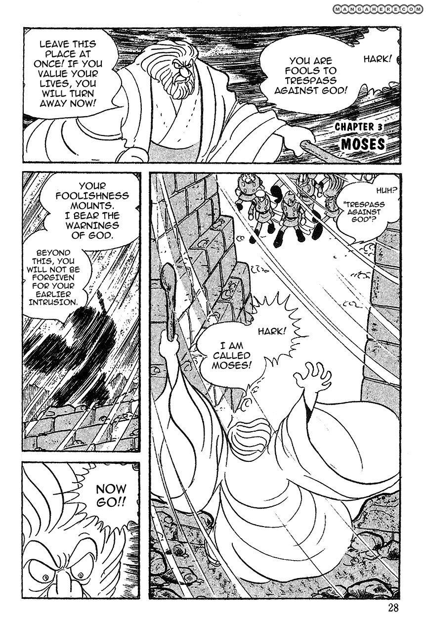 Cyborg 009 59 Page 2