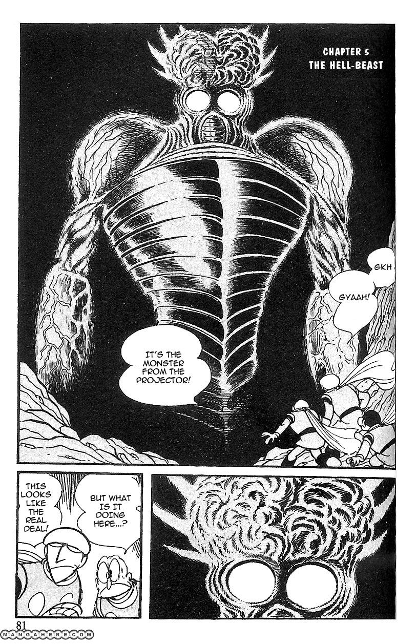 Cyborg 009 61 Page 2