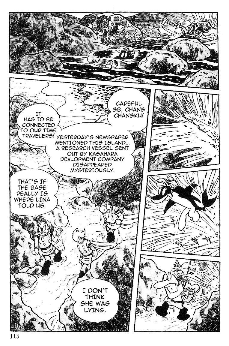 Cyborg 009 68 Page 2