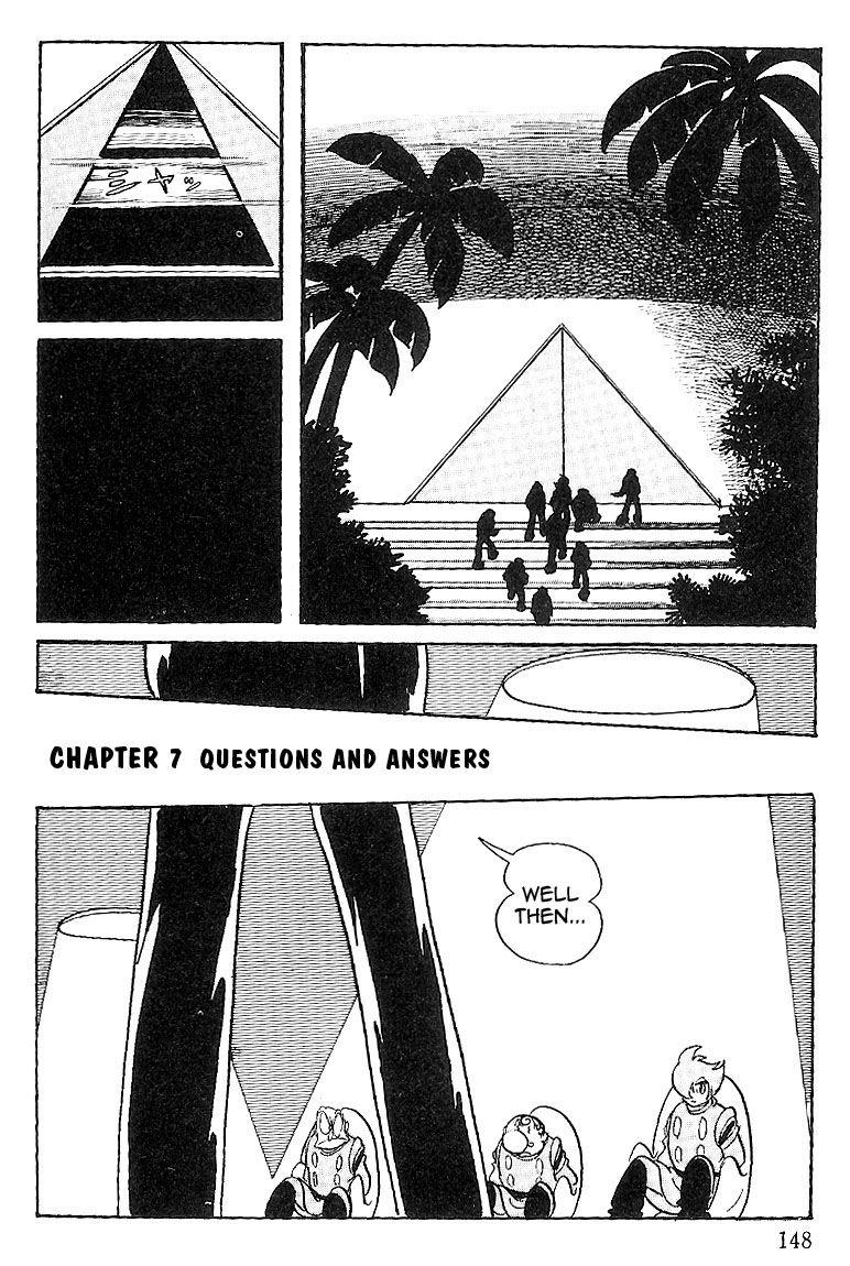 Cyborg 009 69 Page 1