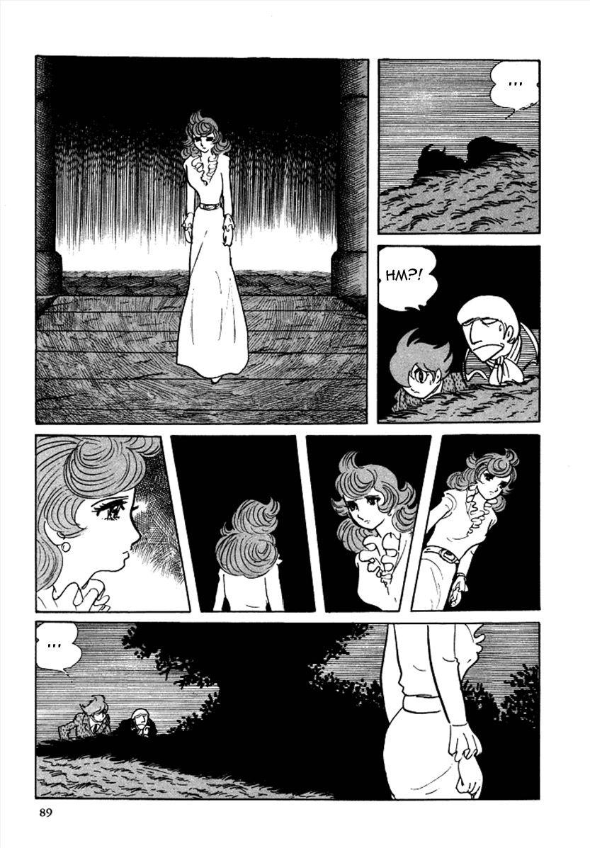 Cyborg 009 72 Page 2