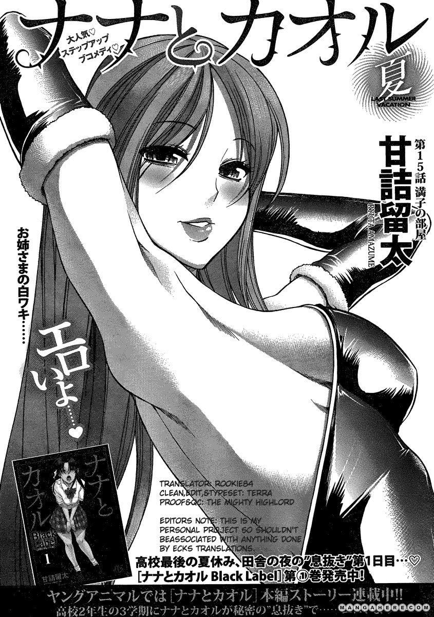 Nana to Kaoru Arashi 15 Page 1
