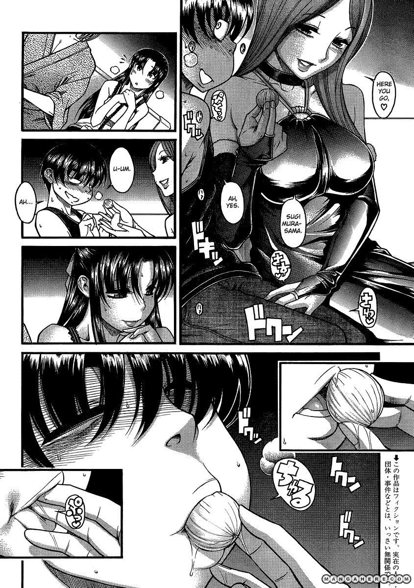 Nana to Kaoru Arashi 15 Page 2