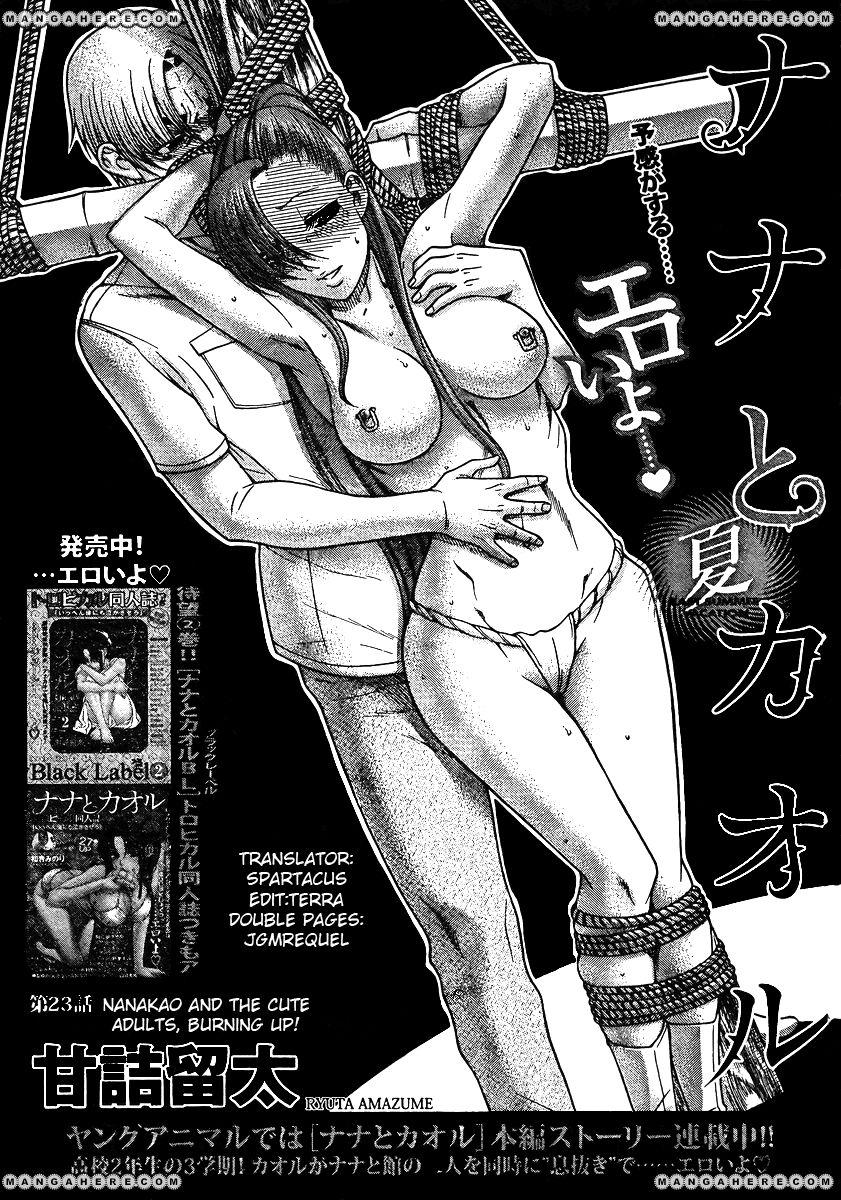 Nana to Kaoru Arashi 23 Page 1