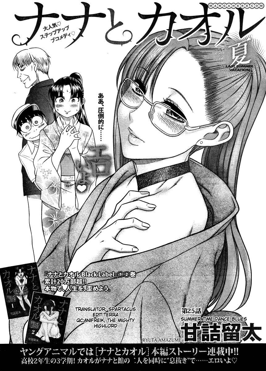 Nana to Kaoru Arashi 25 Page 1