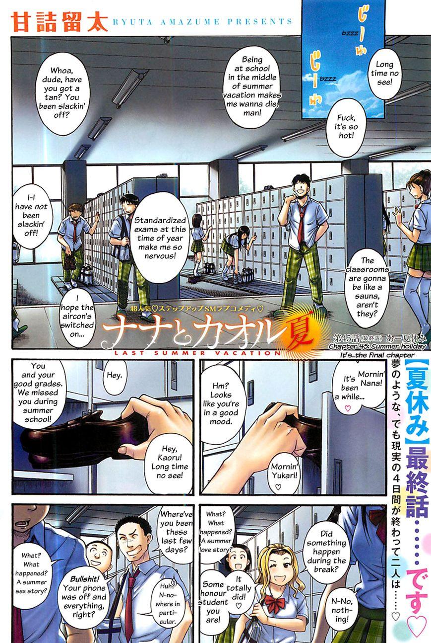 Nana to Kaoru Arashi 45 Page 2