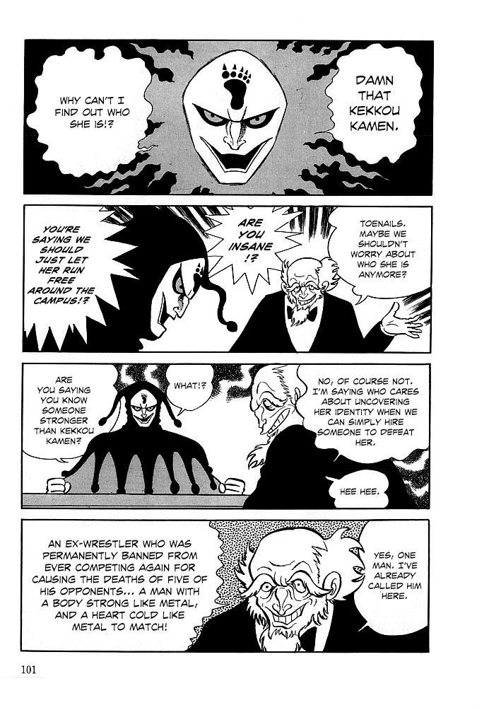 Kekkou Kamen 4 Page 2
