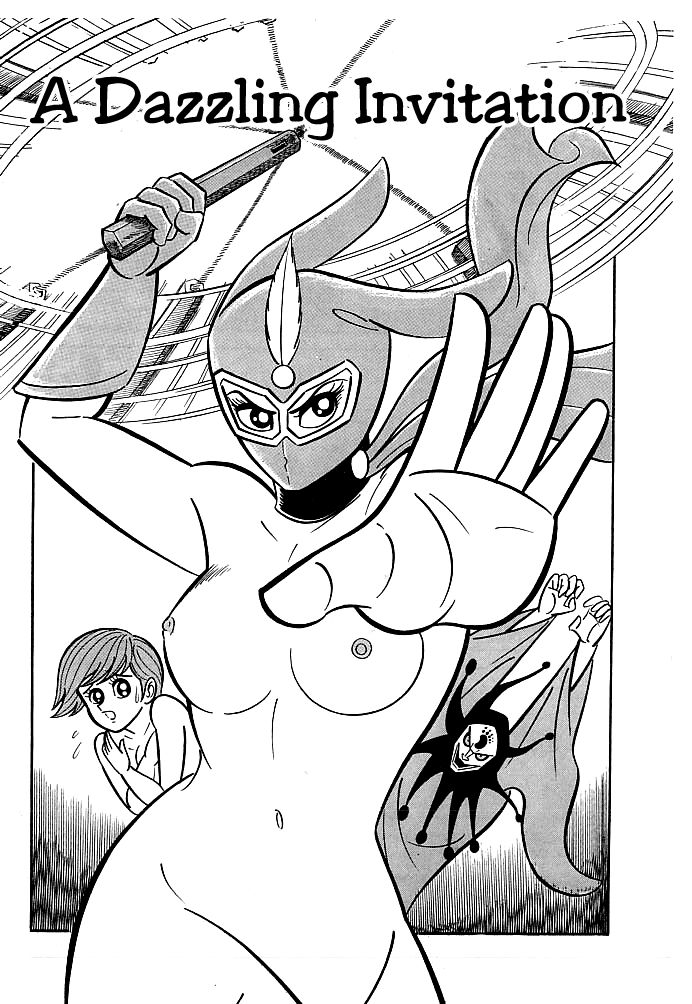 Kekkou Kamen 8 Page 1
