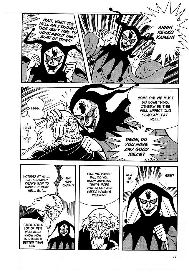 Kekkou Kamen 12 Page 2