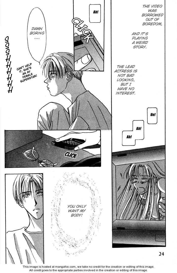 Honne de Aishite 2 Page 3