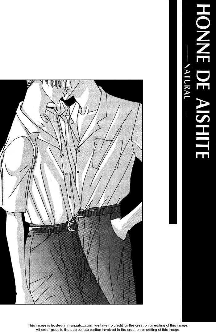 Honne de Aishite 4 Page 1