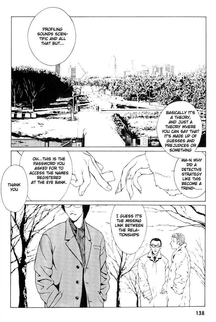 MPD Psycho 5 Page 2