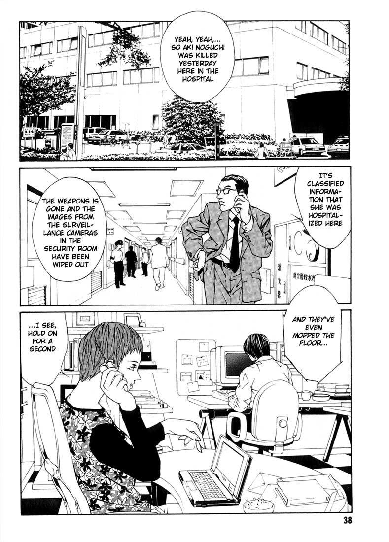 MPD Psycho 8 Page 2