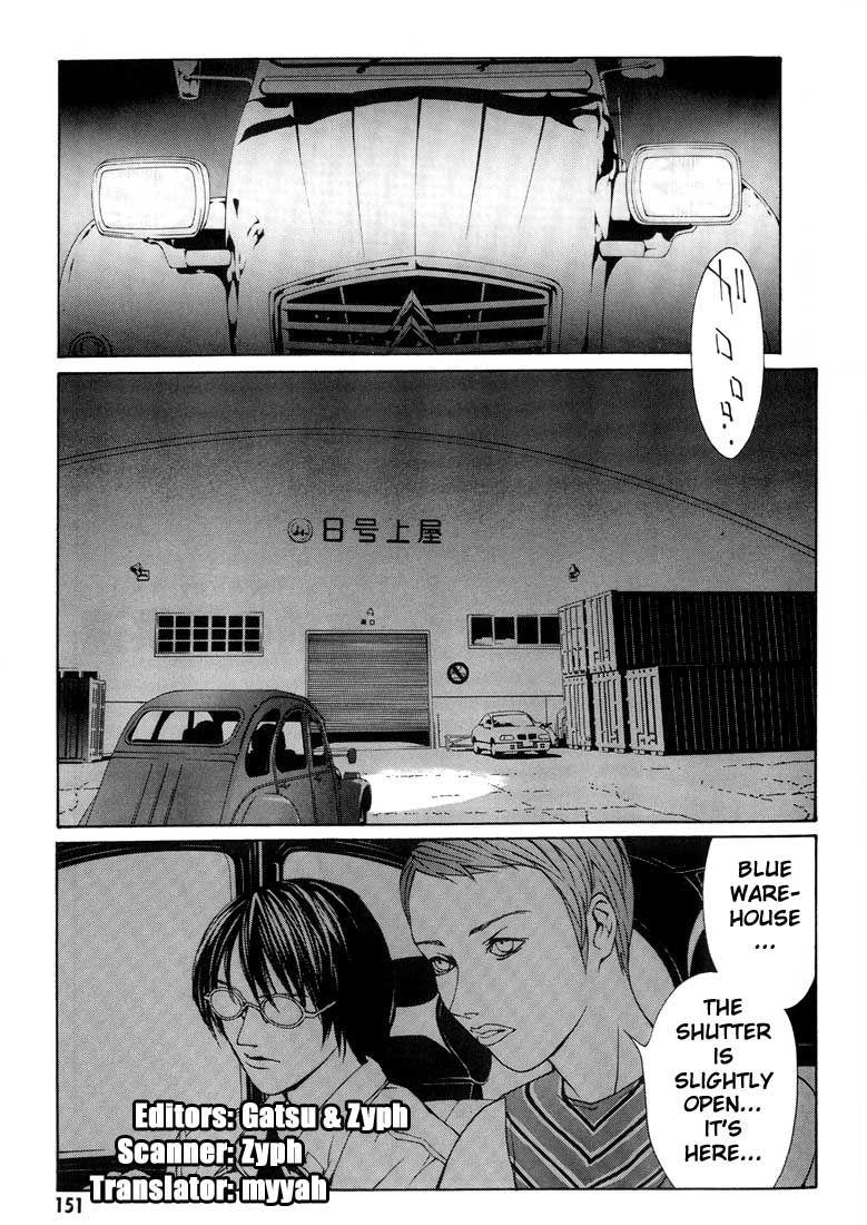 MPD Psycho 12 Page 1