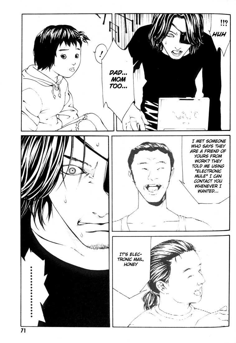 MPD Psycho 22 Page 3
