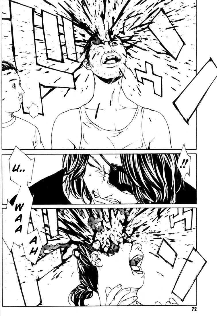 MPD Psycho 22 Page 4