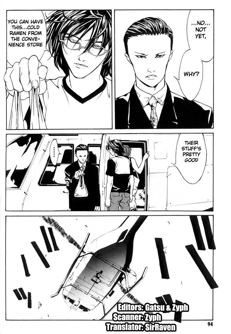 MPD Psycho 23 Page 2