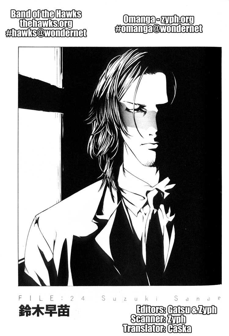 MPD Psycho 24 Page 1
