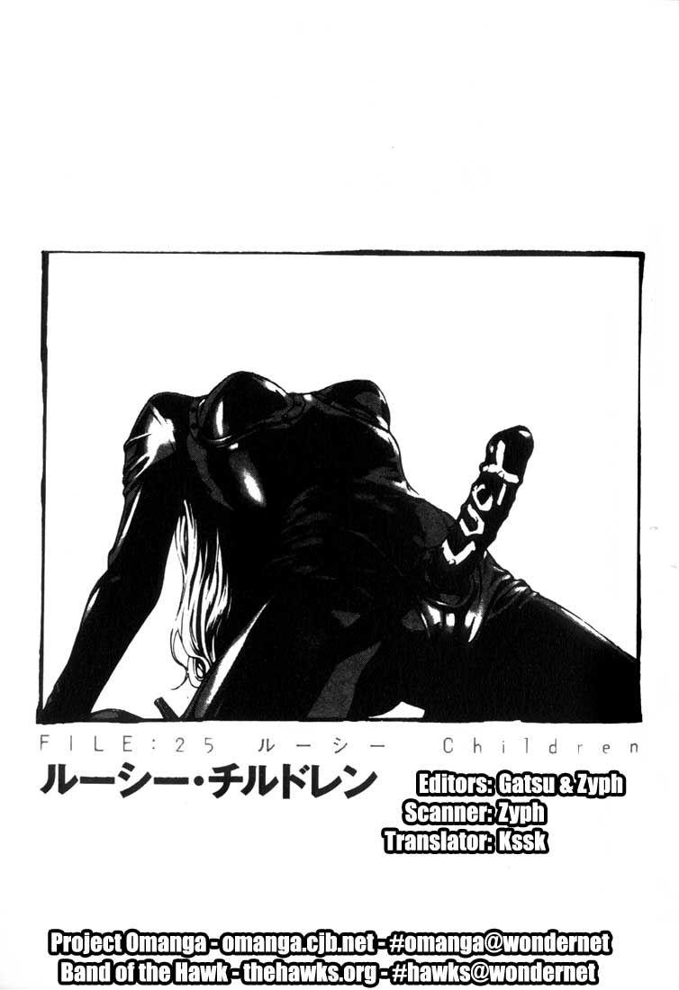 MPD Psycho 25 Page 1
