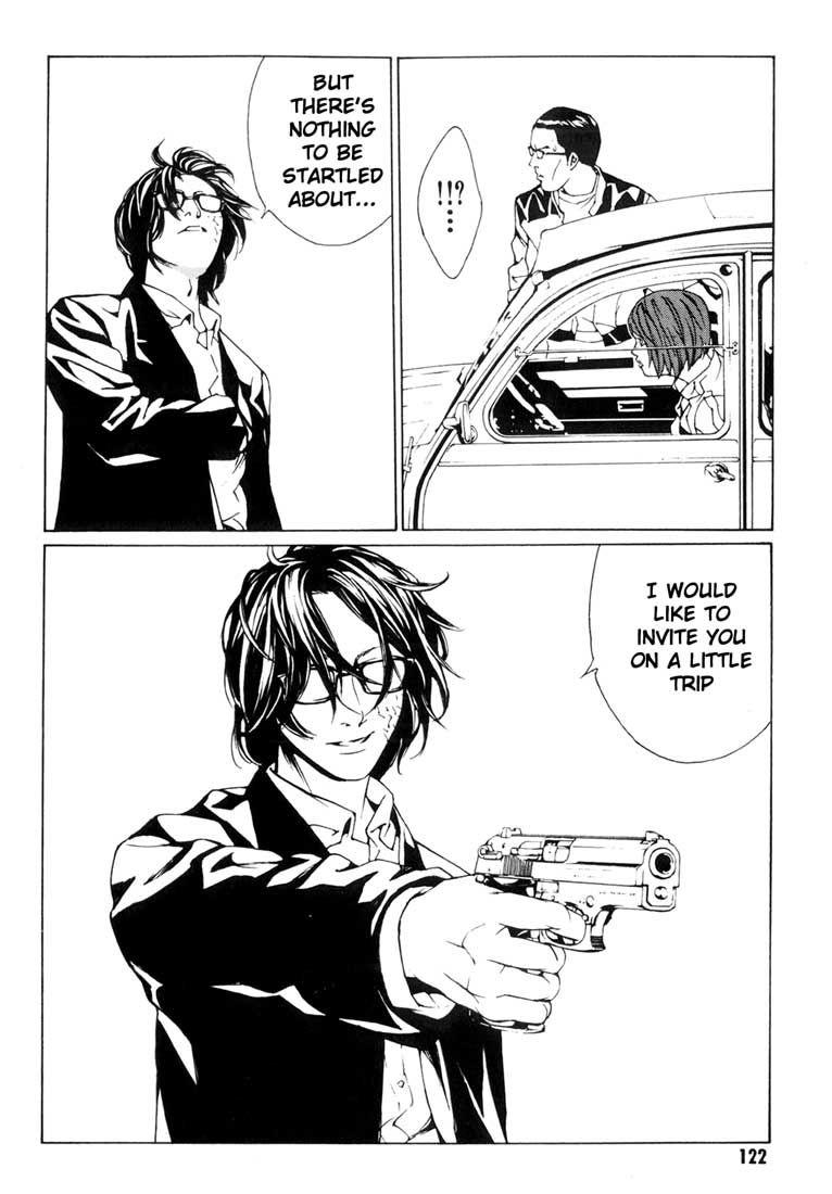MPD Psycho 36 Page 2