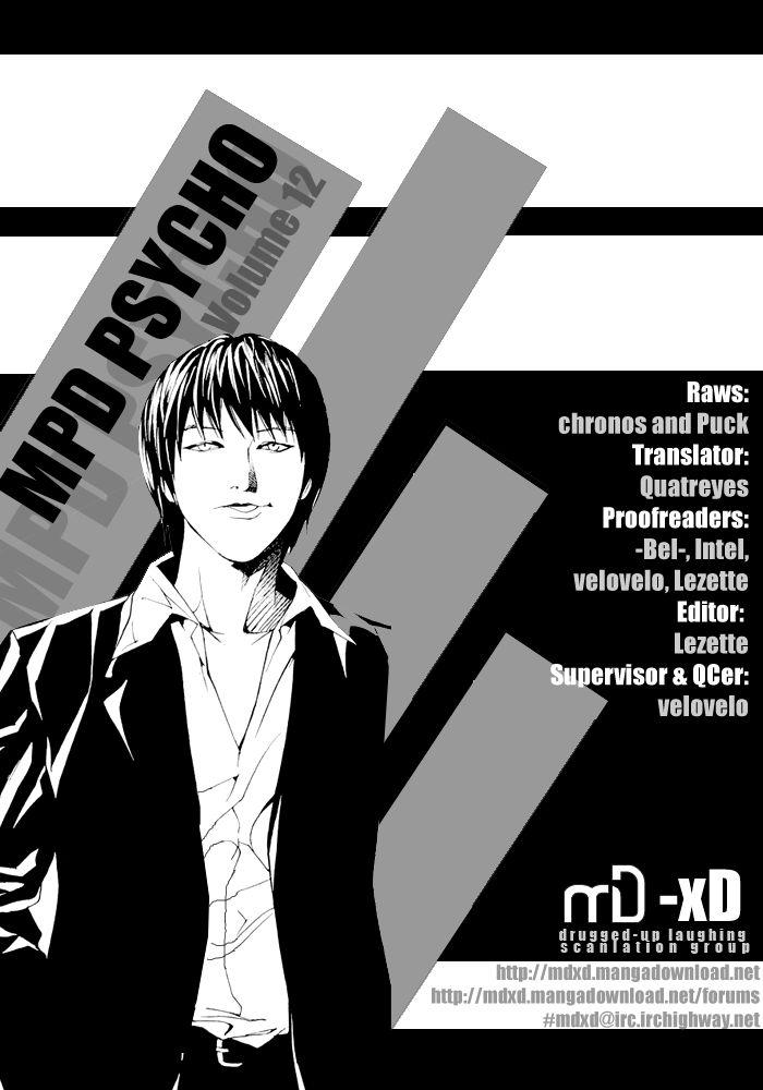 MPD Psycho 77 Page 1