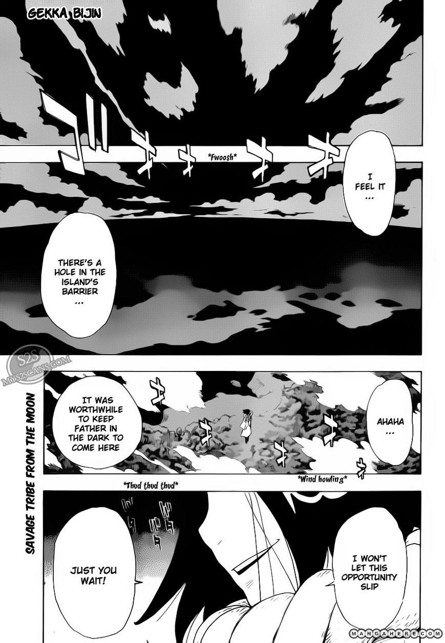 Gekka Bijin 10 Page 2