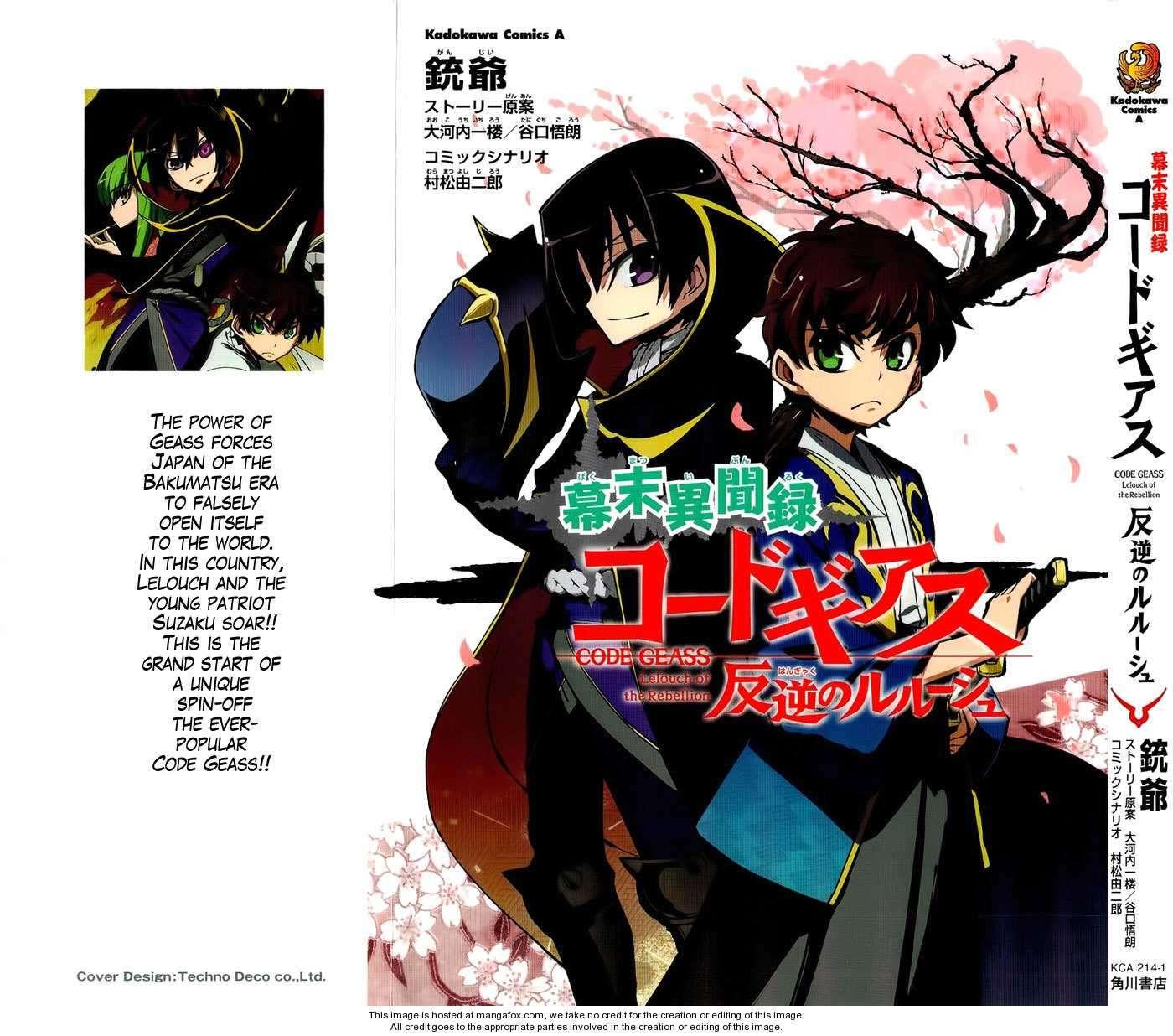 Bakumatsu Ibunroku - Code Geass: Hangyaku no Lelouch 1 Page 2