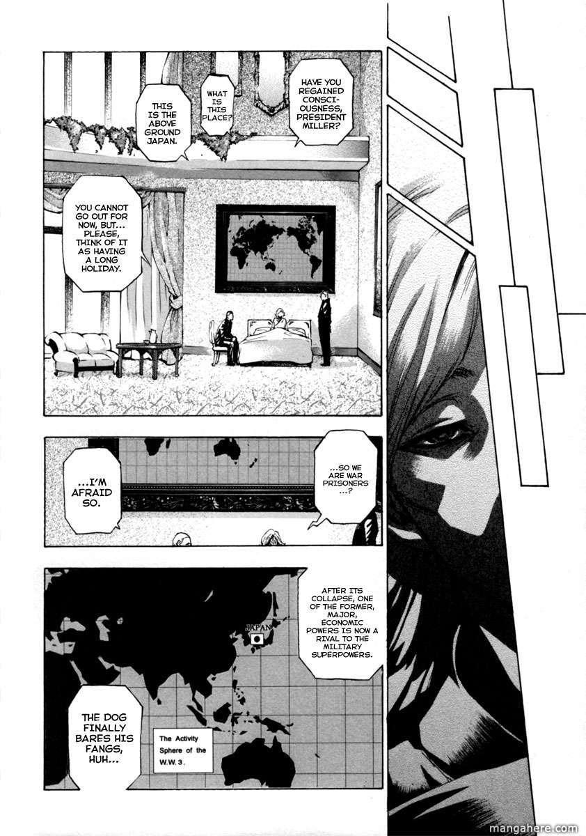 Zennou no Noa 16 Page 2