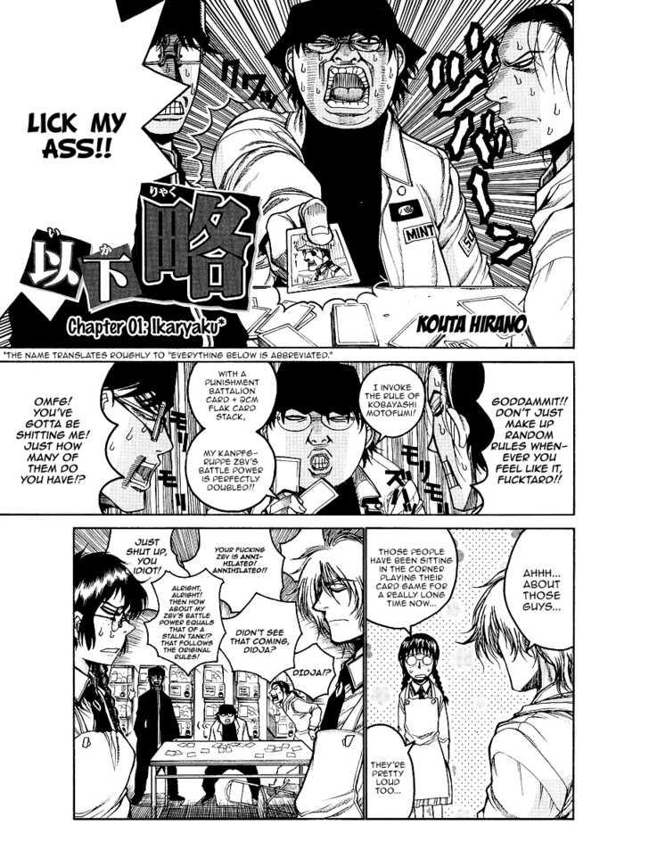 Ikka Ryaku 1 Page 2
